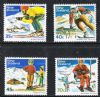 New Zealand SG1336-1339 1984 Skiing set 4v complete mounted mint